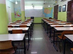 SAT Schools In Accra 2